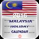 Malaysia Holiday Calendar by Mars n Moon