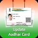 Aadhar Card Update : Link Aadhar to Mobile Number by Prank Media