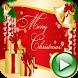 Christmas Video Songs Status