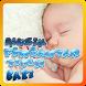 Musik Pengantar Tidur Bayi by ZonicDev