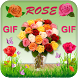 Rose Day GIF 2017 - Animated Rose GIF Images by Thug Life Apps