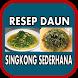 Aneka Resep Daun Singkong Sederhana by Bazla_Apps Studio