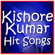 Kishore Kumar Songs by indiansongs