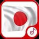 Ringtone Jepang Lucu Gokil Kocak by Ringtonesia Lab