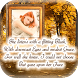 Love Poetry Photo Frames by Universal Apps Center