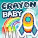 Crayon, Baby by ganitani