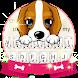 Cute dog keyboard theme by theme master