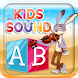 Sound Game for Kids by Nithra Apps