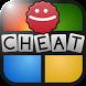 Cheats for 4 Pics 1 Word by Firecracker Software LLC
