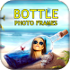 Bottle Photo Frames by Gigo Multimedia