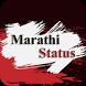 Marathi Status by amideveloper