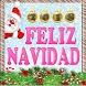 Imagenes Navideñas Feliz Navidad Tarjetas 2018 by CasitApps Imagenes amor enamorar buenos dias