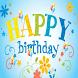 Happy Birthday Photo Frame by SabahApps