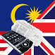 English Malay Dictionary by Bede Products