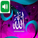 99 asma ul husna by Uniquedesinger