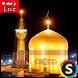 پخش زنده اماکن مذهبی by گروه برنامه نویسی صادروید