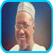 Sheik Jafar M Adam Tambayoyi 2 by Asadiq