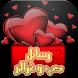 رسائل و صور حب و غرام by HaffoudPro