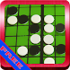 Reversi For Kids and Children by Softrave