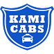 Kami Cabs by FQ Wireless