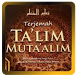 Terjemah Kitab Talim Muta Alim by Berkah_apps