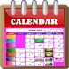 Calendar Malaysia 2018
