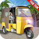 Offroad Auto Drive Rickshaw by Do It Fun Games