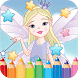Fairy Princess Coloring Book by KEM DEV GAME