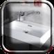 Square Bathroom Sinks Design by Stifling Dagger