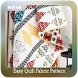 Easy Quilt Fabric Pattern by Triangulum Studio