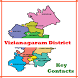 Vizianagaram Dist Key Contacts by SS App Store