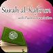 Surah Al-Kausar Pashto Tilawat by IslamAtoZ