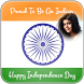 Independence Day Photo Frame 2017 by Airtech infosoft
