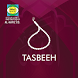 Al Hafiz Digital Tasbeeh by Al Hafiz Design Center