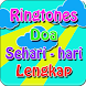 Ringtones Doa Harian Lengkap by Apem Studio
