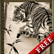 Bamboo Tiger Trial by DMF, Inc.