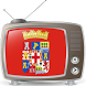 Almeria TV by Euro Mood