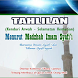 Jangan Bilang NU Sesat by syauqy muhammad
