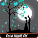 GIF Good Night by Varniappstore