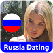 Russia Girls : Dating Chat Tip by Mineryvirt