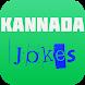 Kannada Jokes by Islet Developers