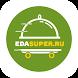 SUPER вафли | Псков by FoodSoul