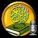 Al Quran Full Version (30 Juz) by Aghni354 App