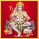 Lord Hanuman Bhakti Sangrah by Lakshya