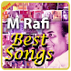 Mohammad Rafi Songs by appogenie