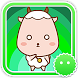 Stickey Cute Little Lamb by Awesapp Limited