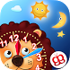 Interactive Telling Time HD by GiggleUp Kids Apps And Educational Games