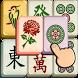 Pocket Mahjong