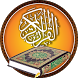 Holy Quran(Offline Read) by Ozato