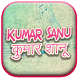 Kumar Sanu Songs by Chungop Studio